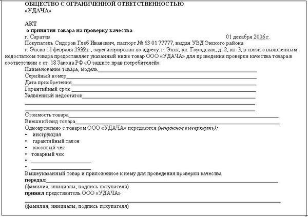 Программа переселения соотечественников в ярославскую область