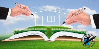 Декларация на дом по дачной амнистии образец заполнения