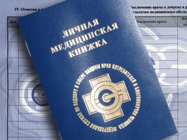 В белоруссию нужен загранпаспорт 2019