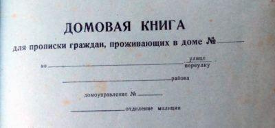 Какие документы нужны для того чтобы оформить дарственную на квартиру