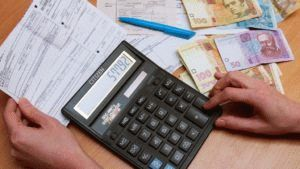 Начисление и расчет пени за просрочку коммунальных платежей в 2019 году