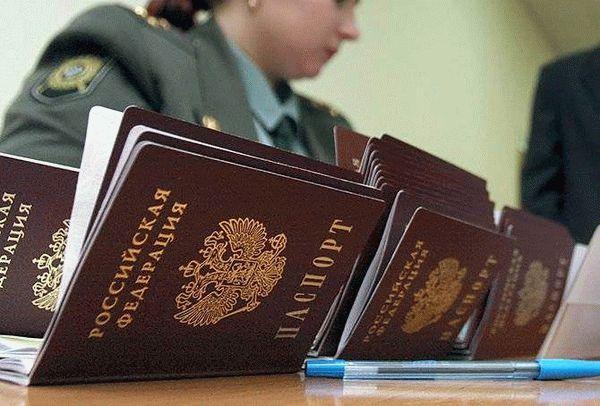 Оплатить госпошлину за паспорт где 2019