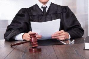 Апелляция потрешению суда о взыскании займа