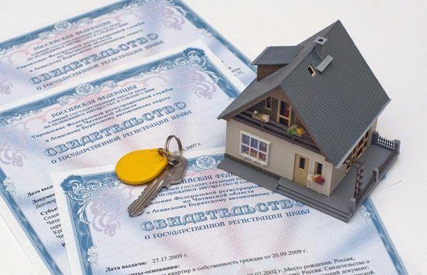 Как перевести землю в собственность из аренды
