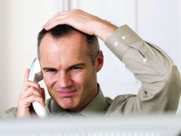 Постоянно звонят из банка по чужому кредиту