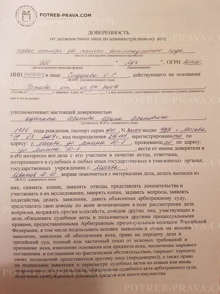 Как проаерить подлинность российского паспорта