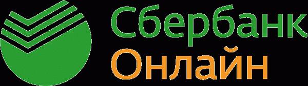 Пошаговое руководство по онлайн оплате коммунальных платежей в Сбербанке в 2019 году