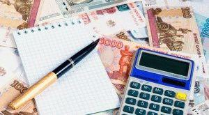 Зачем необходим расчет задолженности по алиментам и как приставы вычисляют размер сумм неустойки? Образец заявления