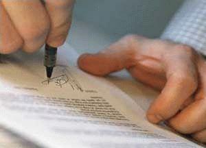 Как зарегистрировать договор субаренды