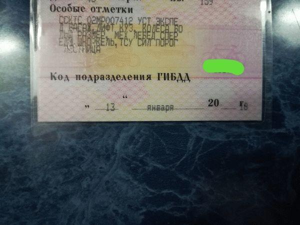 Утвержден новый порядок регистрации изменений! Упращенное обдиралово дальше. Vnesenieizmeneniyvkonstruktsiyutsilikakv_C1724CD8
