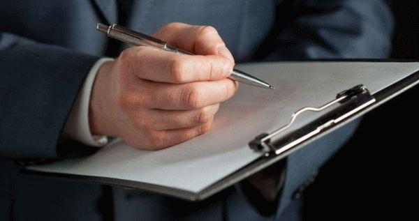 Сроки рассмотрения заявления о краже