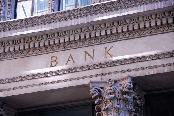 Куда обращаться если банк звонит родственникам заемщика
